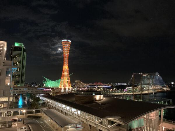 夜の神戸ポートタワー 1