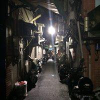 路地裏in台湾