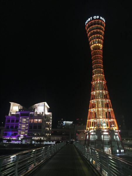 夜のポートタワー 3
