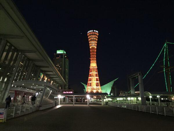夜のポートタワー 2