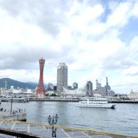 神戸ハーバーランド 3