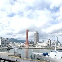 神戸ハーバーランド 4