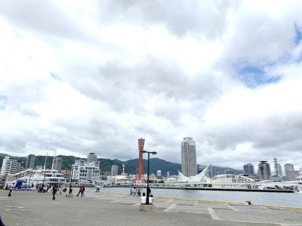 神戸ハーバーランド 2