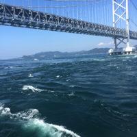鳴門海峡大橋渦潮 3