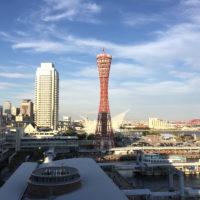 神戸ポートタワー 8