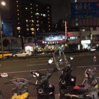 台北 街並み