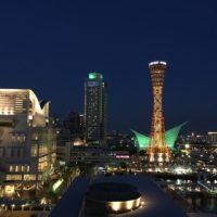 神戸ポートタワー 9