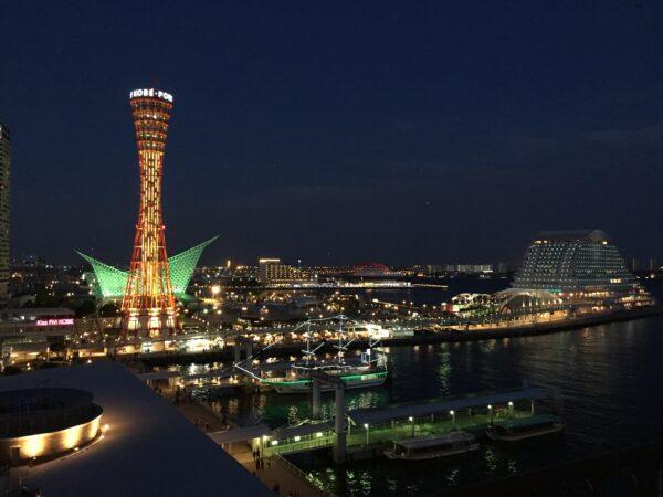 神戸ポートタワー 10