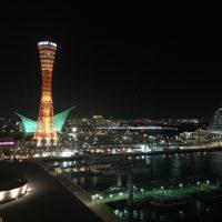 神戸ポートタワー 12