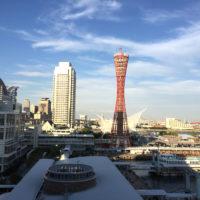 神戸ポートタワー 7