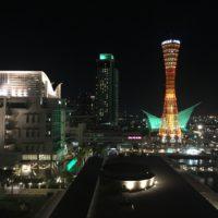 神戸ポートタワー 11