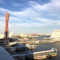 神戸ポートタワー 6