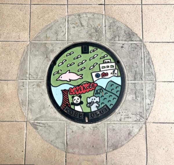 神戸市のマンホール 1