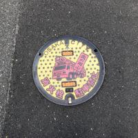 大阪のマンホール 1