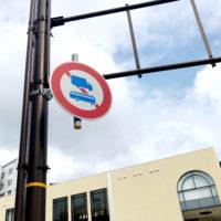 道路標識 1
