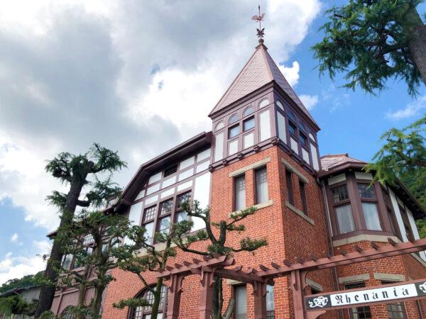 神戸北野異人館 風見鶏の館 3