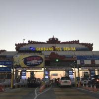 バリの高速道路 1