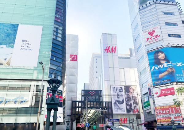 心斎橋筋商店街 1