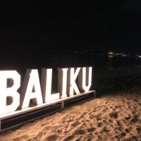 BALIKU