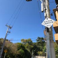 神戸市の宅地造成工事規制区域 1