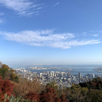 秋の神戸市 街並み 1