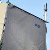 工事中の防音ネット 1