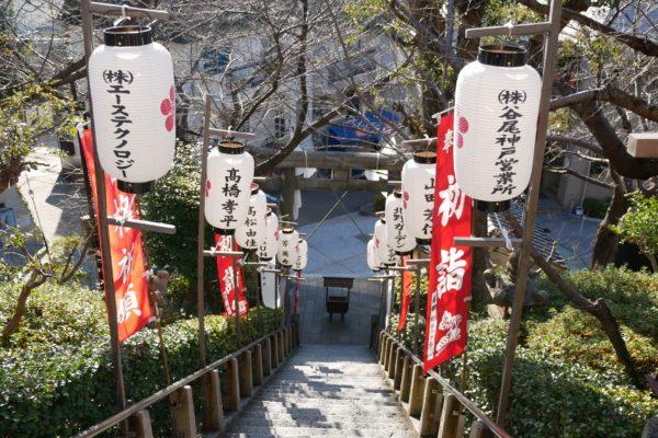 北野天満神社の石段 2