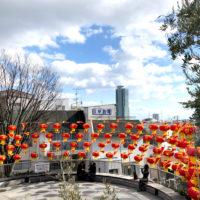 北野町広場の春節祭中国ランタン 3