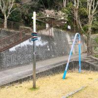 公園の遊具 1