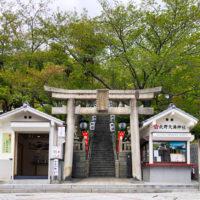 神戸北野天満神社 1