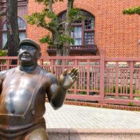 神戸北野のオンライン会議用背景素材 2