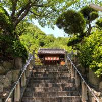 神戸北野天満神社 2