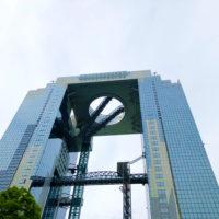 梅田スカイビル 1