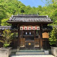 神戸北野天満神社 4