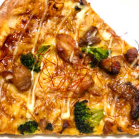 美味いピザ 1