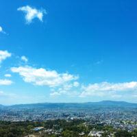 若草山から見た奈良市街 5